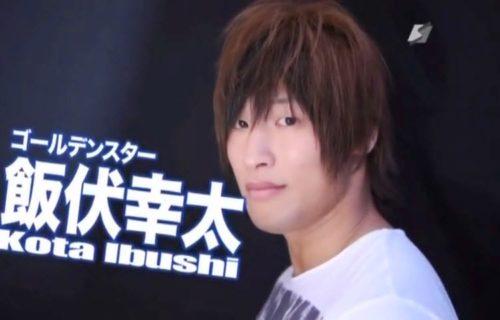 Big Star Leaves New Japan Pro Wrestling