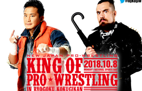IWGP Jr. Heavyweight Championship changes hands at NJPW's King of Pro-wrestling
