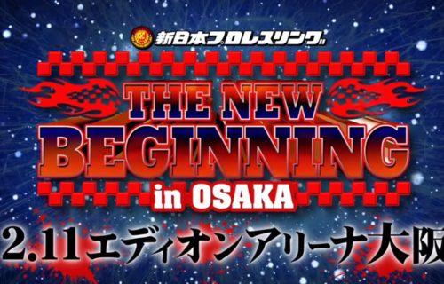 NEW IWGP Heavyweight Champion crowned at NJPW's New Beginning in Osaka