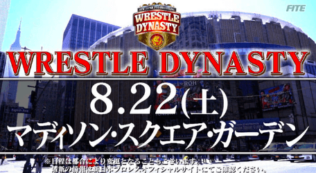 NJPW announces return to Madison Square Garden