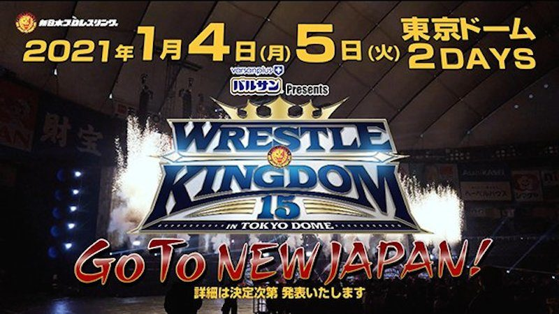 Wrestle-Kingdom-15